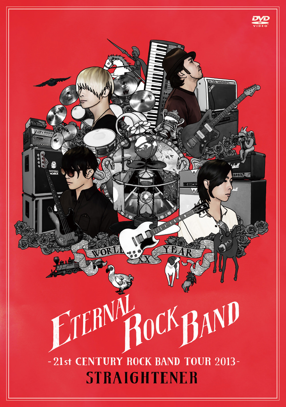 ETERNAL ROCK BAND -21st CENTURY ROCK BAND TOUR 2013-