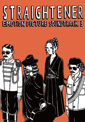EMOTION PICTURE SOUNDTRACK 3