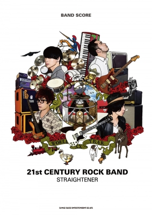 [BAND SCORE] 21st CENTURY ROCK BAND